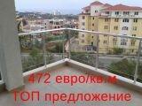 ea_20121104_162531_copy_13600098841
