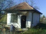 Дача недалеко от города Враца